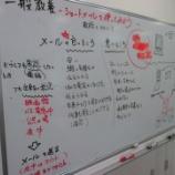 『【北九州】ケータイを使って』の画像