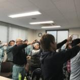 『2/22 豊川支店 安全衛生会議』の画像