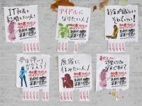 【悲報】秋元康ガールズバンドプロジェクトが大失敗に終わる