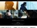 """山田孝之&安藤政信、映画の""""番宣""""に疑問「なんでこんなことしなきゃいけないんだろう」"""