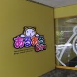 『九州でオタクが捗るあるあるcityが小倉に誕生!』の画像