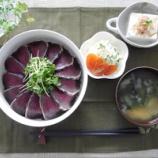 『夕飯の鰹のたたき丼 & ニトリの器が仲間入り! 』の画像
