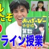 『【謹賀新年】特大プレゼントの答えは「小島よしおさん動画に桜学舎生が出演!」でした!』の画像