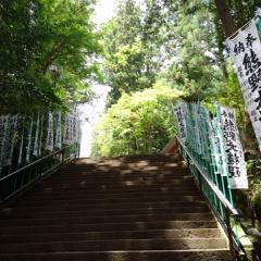 十津川の源泉かけ流し温泉感謝祭2018と熊野本宮
