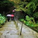 『湖東三山 松峰山 金剛輪寺へ行ってきました⑦』の画像