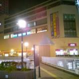 『「アパホテル相模原橋本駅前」に宿泊してきました! 他のビジネスホテルには無い独自性!』の画像