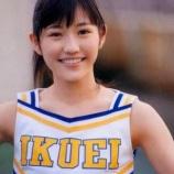 『仙台育英のチアガールが可愛いwww【高校野球2015画像】』の画像
