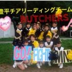 豊平チアリーディングチームBUTCHERS