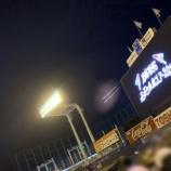 『【乃木坂46】神宮『Sing Out!』中継先・NYの人たちの様子がこちらwwwwww【真夏の全国ツアー2019@明治神宮球場2日目】』の画像