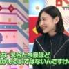 【悲報】 文春砲くらって 欅坂46を追放された 元メンバー 志田愛佳 「街中で身体を触ってくる奴がいる、やめろ!」wwwwwwwwwww
