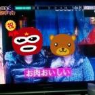 『まさかのテレビ東京に!』の画像