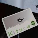 宮崎でも使えるJR北海道発行の「Kitaca」