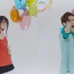水樹奈々と宮野真守がアニメ『うらみちお兄さん』の「ABC体操」踊ってみたを投稿!!イメージぴったりすぎるwwww