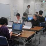 『【北九州】検定試験』の画像