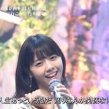 『【乃木坂46】『ジコチューで行こう!』西野七瀬の楽しそうなこの笑顔wwwwww』の画像