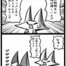 【四コマ漫画】行け!ヘル朝鮮キムチロボ!