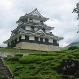 『いつか行きたい日本の名所 藤橋城 西美濃プラネタリウム』の画像