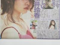 【元乃木坂46】桜井玲香、卒業直後にキタ━━━(゚∀゚)━━━!!!!!