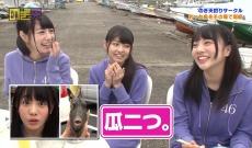 乃木坂46能條愛未がカワハギに激似wwwww(画像あり)