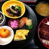 『今日の太田下町昼食(うなぎ丼)』の画像