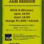 5/28土&29日は、朋朋倶楽部(トモトモクラブ)2Days@BIT