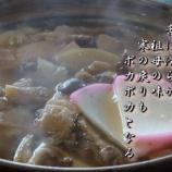 『フォト短歌「祖母の味」』の画像
