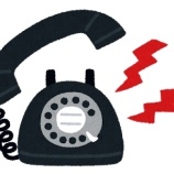『イギリス人「日本の職場では未だに電話やFAXを使ってて驚いた…」』の画像