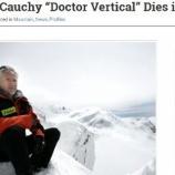 『「頂上の医師」仏アルプスの雪崩で死亡』の画像