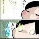 【ママは寝坊がしたい】4