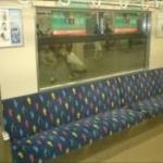 電車の座席で寝てたら急に起こされて「席譲って下さい」って頼まれたんやが