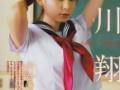 【画像】中川翔子のセーラー服姿wwwwwwww