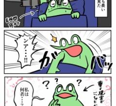 【49日目】絵日記「長い夢からの目覚め」