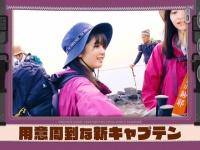【乃木坂46】今週の筒井あやめが富士山より美しいと話題に!!!(画像あり)