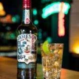 『【数量限定】アイルランド最大の祝祭日を祝う限定デザインボトル『ジェムソン セント・パトリックス・デー リミテッド 2020』』の画像