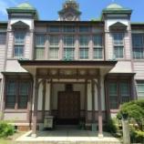『佐倉高校バドミントン部☆』の画像