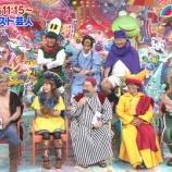 『【動画あり!】12月4日アメトーク「ドラゴンクエスト芸人」放送!ドラクエ5の花嫁候補に芸人らが激論を交わすwww』の画像