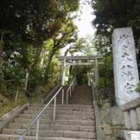 『【東京観光】代々木八幡宮 ===独特の雰囲気があるパワースポット(出世稲荷)===』の画像
