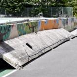 『芦屋市危険ブロック塀等撤去支援事業の創設について』の画像