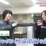 『【欅坂46】平手友梨奈 紅白の舞台裏では無邪気な笑顔だった件・・・』の画像