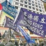 『【香港最新情報】「国家安全法、民主派の96%が反対、30校で反対の署名活動も」』の画像
