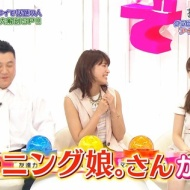 久松郁実とかいうCANCANモデルがAKBの前で「モーニング娘。が好き」wwwwwwwww【画像あり】 アイドルファンマスター