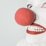 『おバカ幼稚キャラと貧乏リタイアブログの共通点』の画像