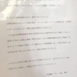 『【乃木坂46】喫茶店 今昔庵が閉店へ…『昨年まで国際放映株式会社と裁判で争ってきましたが、敗訴となり閉店の運びとなりました。』』の画像