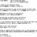 中3英語教科書p94
