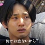 『【悲報】アメリカ「686万円です」韓国「441万円です」ワイ「日本はどうや?800万ぐらいか?」』の画像