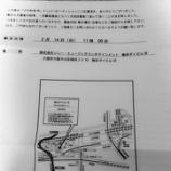 """『【欅坂46】""""ひらがなけやき""""二次まで行きましたが質問あります??』の画像"""