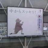 『幸福の動物』の画像