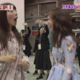 『【乃木坂46】マネージャー菊地がメンバーと一緒に一瞬飛び跳ねててワロタwww』の画像