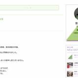 『【欅坂46】キャプテン菅井友香がついにブログ更新!!!『今まで本当に色々なことがありました・・・』』の画像