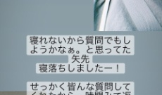 【乃木坂46】岩本蓮加さん、それは流石すぎるよ・・・